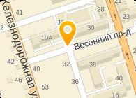ОАО ИРКУТСКХИММОНТАЖ