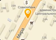 АНКХ, ОАО