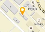 "ЗАО ""Тайга-Продукт"""