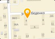 КГБУЗ «Наркологический диспансер»