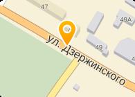 АРЕМП, ТОО