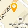 ООО БАСКАКОВ