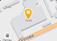 ЭКСТРИМ-ПЛЮС, ООО