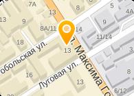 СТРОИТЕЛЕВ ФИРМА