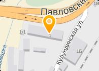 ИВК - ПЛЮС