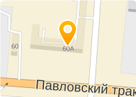 НОВИКОВ А. Н.