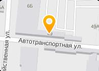 АЛТАЙВНЕШТРАНС, ЗАО