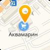 Администрации Петропавловск-Камчатского городского округа
