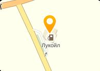 КОНТИНЕНТ УРАЛ