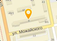 АКВАТРОН, ООО