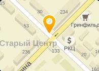 СТАРК-БИЙСК ЦТО