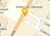 ОАО «Братскжелезобетон»