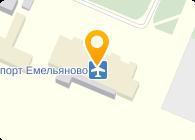 КРАСНОЯРСКИЕ АВИАЛИНИИ, ОАО