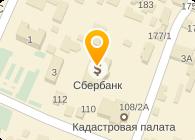 СБ РФ № 6190