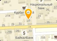 СБ РФ № 2433
