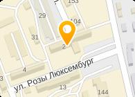 ДИ-ОЛТА СТОМАТОЛОГИЧЕСКИЙ ЦЕНТР, ООО