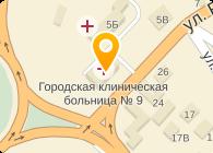 БОЛЬНИЦА ЗАВОДА ИМ. В. В. КУЙБЫШЕВА