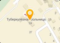ГБУЗ Иркутский областной противотуберкулезный диспансер