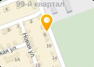 ИМ. Ю. А. ГАГАРИНА ДВОРЕЦ КУЛЬТУРЫ