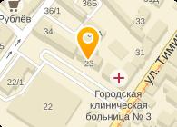 ГЕЛИОС-95, ЗАО
