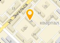 BEST HOUSE-ЛУЧШИЙ ДОМ КОМПАНИЯ