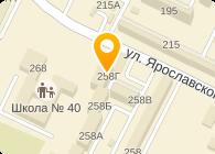 НПФК ПЛЮС, ООО