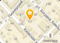 ЧИНГАЕВ С. С., ИП