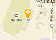 КОНДИТЕРСКАЯ ФАБРИКА ИМ. Н. К. КРУПСКОЙ