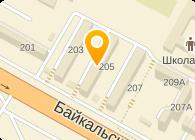 БАЙКАЛ-ВЕСТФАЛИКА, ООО