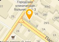 КВАРТЕТ И К ПКФ, ООО
