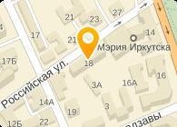 ВЕЙМАР САЛОН-МАГАЗИН, ООО