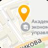 УСОЛЬЕ-СИБИРСКИЙ СИЛИКОН ТОРГОВЫЙ ДОМ, ООО