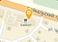 АРТ-ИРКУТСК, ООО