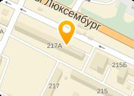 ОДЕЖДА, ТКАНИ, ООО