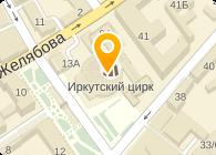 БАЙКАЛ-ЛЕНА ПТК, ООО