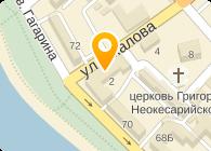 ИГУ ФИЛОЛОГИЧЕСКИЙ ФАК-Т