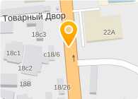СКЛАДЫ ООО ЕРМАК-СТРОЙ-ИНВЕСТ