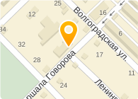 № 8 ПОЛИКЛИНИКА ЛЕНИНСКОГО Р-НА