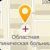 ГБУЗ Пансионат для временного проживания Иркутской Областной клинической больницы