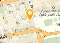 ИРКУТСКНЕФТЕСЕРВИС, ЗАО