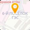 ИРКУТСКЭНЕРГО ОАО ИРКУТСКАЯ ГЭС