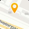 ИРКУТСКИЙ АВИАРЕМОНТНЫЙ ЗАВОД № 403