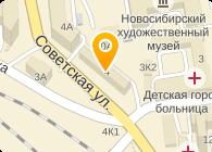 ЗАО КАРГАТСКИЙ МЯСОКОМБИНАТ