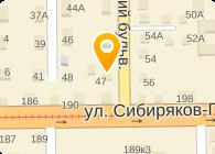 КАРБО-КХ, ООО