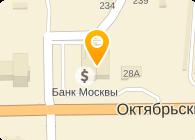 ООО СПОРТ И ОТДЫХ