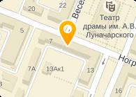 ООО БАРЗАСЛЕС