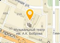 ООО АВОСЬ