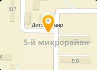 """""""ЗАБАЙКАЛЬСКОЕ БТИ"""" Краснокаменский филиал"""