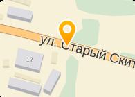 ОАО АВИАРЕМОНТНЫЙ ЗАВОД N 67 ГРАЖДАНСКОЙ АВИАЦИИ