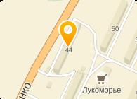 № 92 ОТДЕЛЕНИЕ ЭЛЕКТРОСВЯЗИ